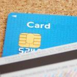 クレジットカードは楽天カードだけ。現在のポイントは約2万円分。