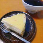 【チーズケーキの人気レシピ】簡単で、レアみたいなベイクドみたいな食感