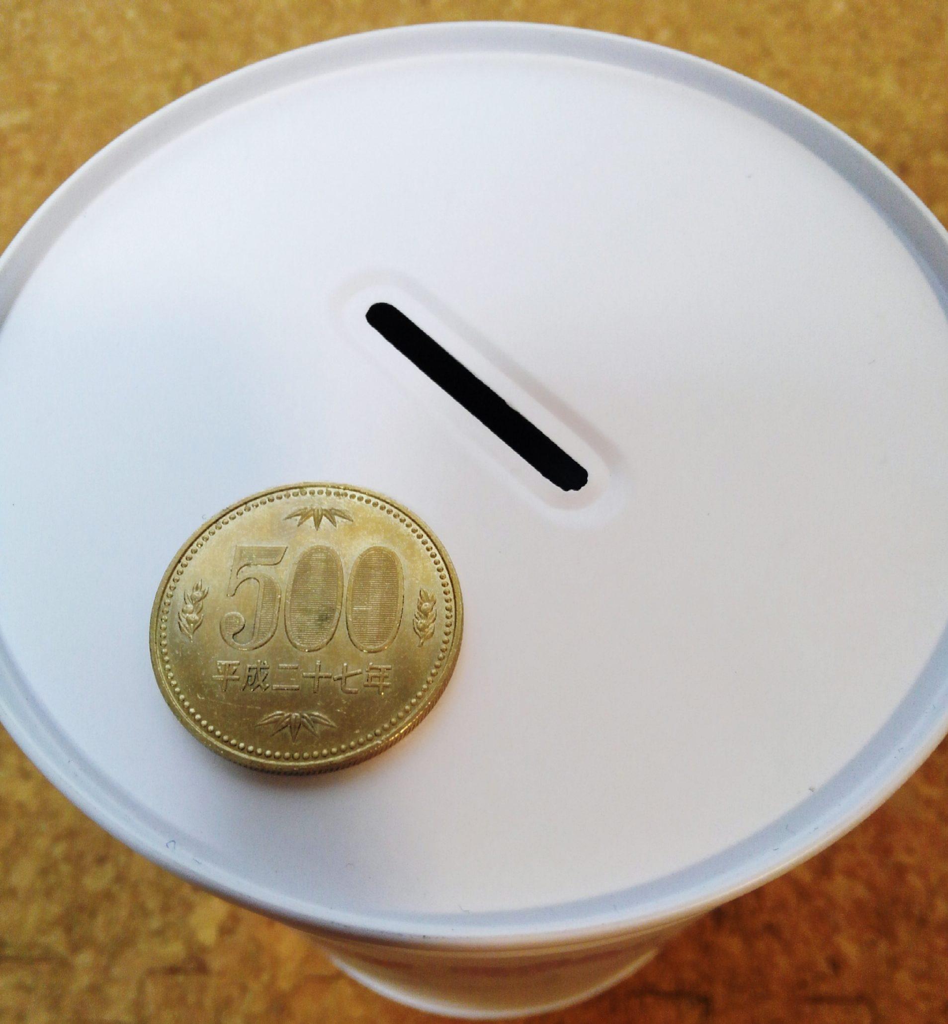 ダイソーのシンプル貯金箱で500円貯金