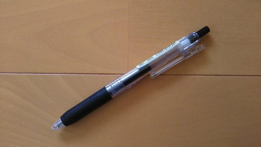 ファミマの無印ボールペン