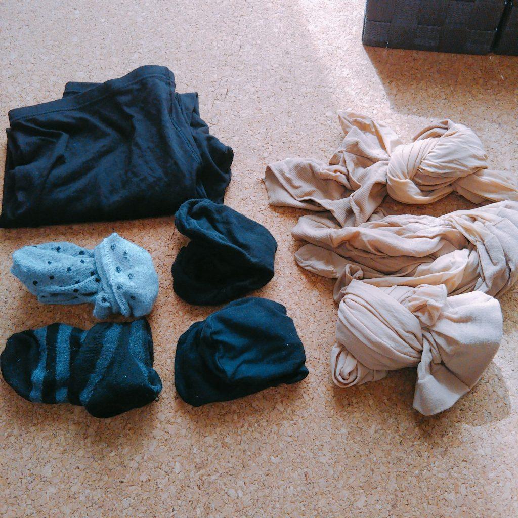 靴下の必要枚数