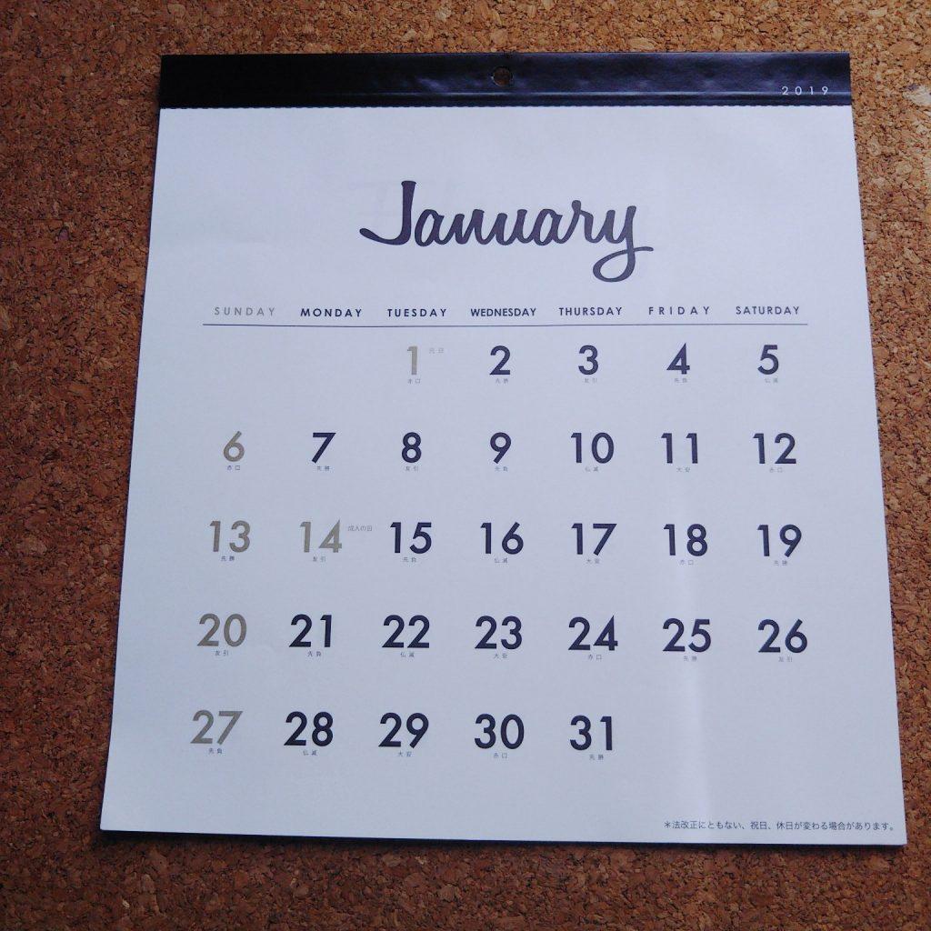 セリアのモノトーンカレンダー2019
