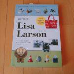 トートバッグが付録のリサラーソン、バーゲン本で買えます